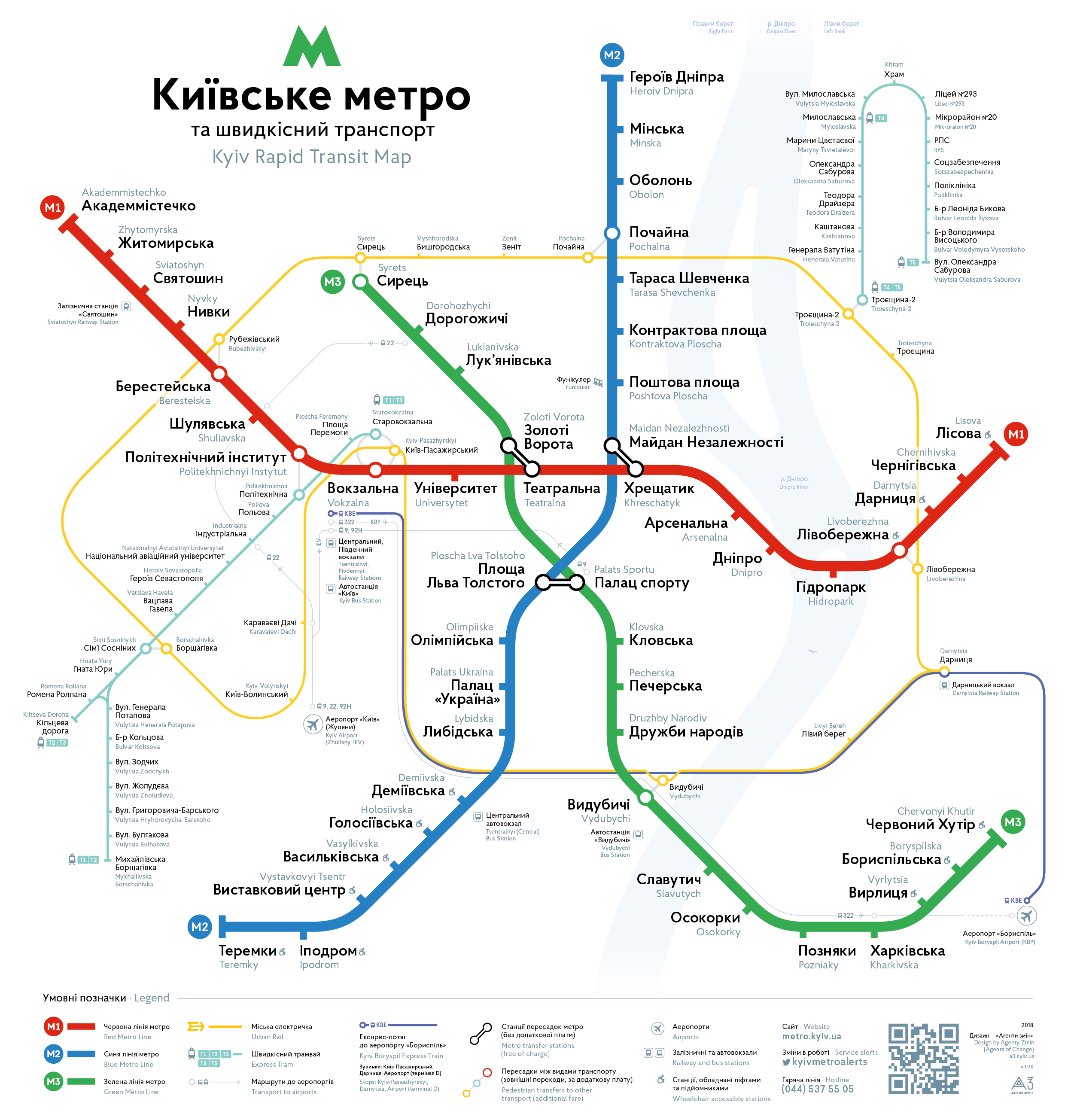 Киев карта метро 2018