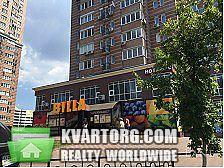 продам 2-комнатную квартиру. Киев, ул. Голосеевская 18б. Цена: 129000$  (ID 1794700) - Фото 5