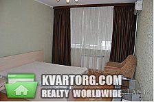 продам 2-комнатную квартиру. Киев, ул. Гмыри 4. Цена: 97000$  (ID 1794676) - Фото 5