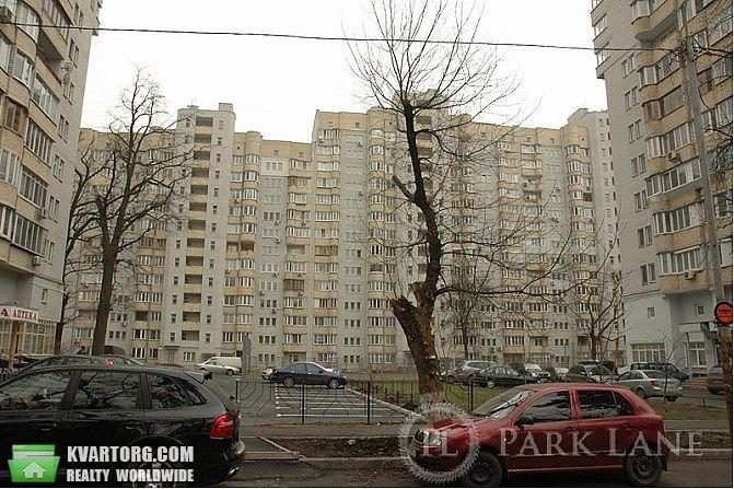 продам 3-комнатную квартиру. Киев, ул. Отдыха 10. Цена: 135000$  (ID 1796663) - Фото 6