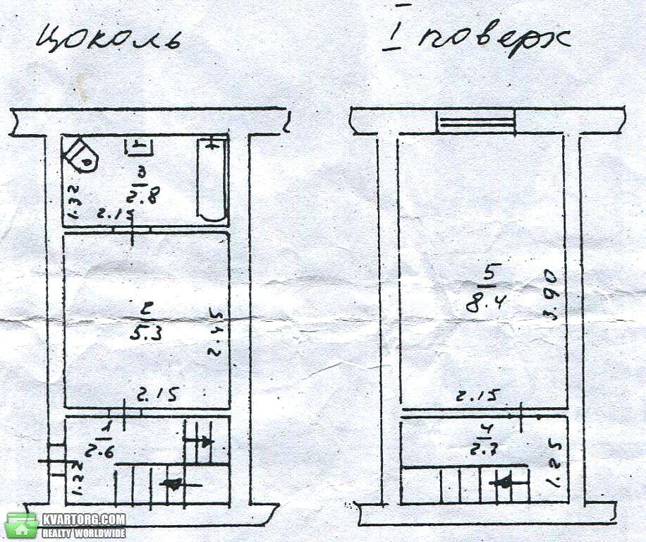 продам 1-комнатную квартиру. Одесса, ул.Балковская . Цена: 10000$  (ID 1797438)