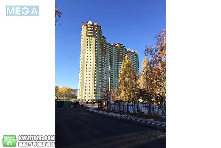 продам 2-комнатную квартиру. Киев, ул. Донца 2а. Цена: 45000$  (ID 1795033) - Фото 2