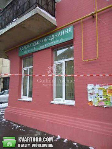 продам офис. Киев, ул. Артема 14А. Цена: 183800$  (ID 1824246) - Фото 1