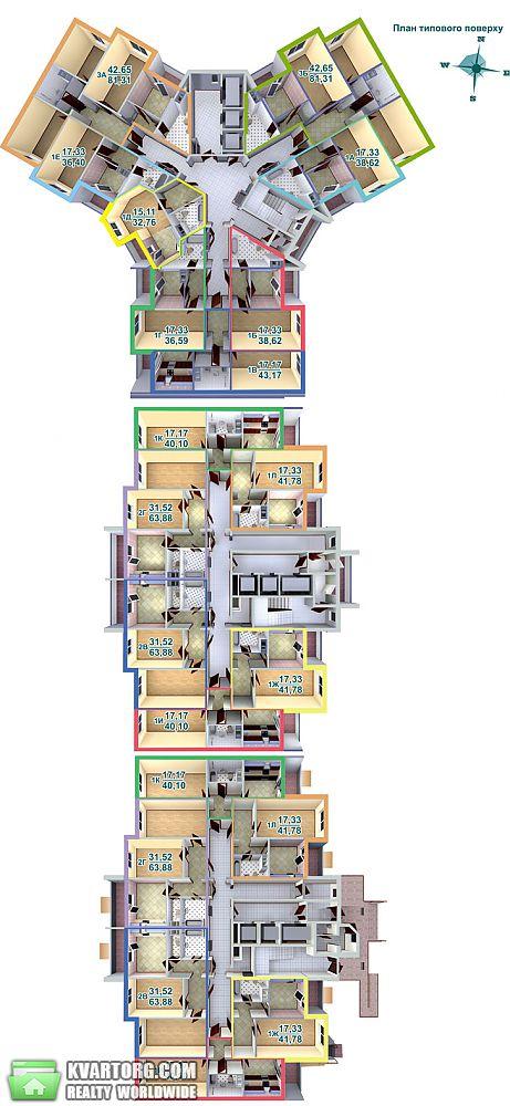 продам 1-комнатную квартиру. Киев, ул. Чавдар . Цена: 37500$  (ID 1796924) - Фото 9