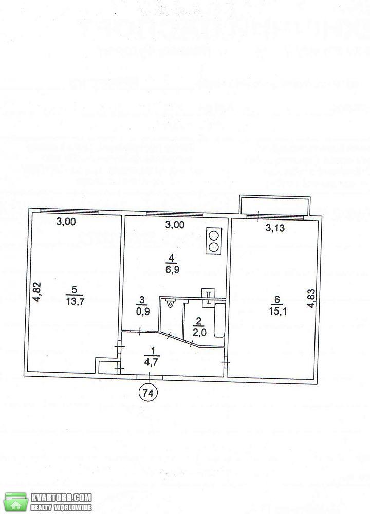 продам 2-комнатную квартиру. Киев, ул. Милютенко 16. Цена: 31000$  (ID 1794595) - Фото 9