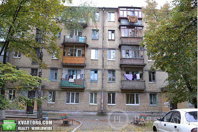 продам 3-комнатную квартиру. Киев, ул. Борщаговская 97а корп1. Цена: 48000$  (ID 1798126) - Фото 7