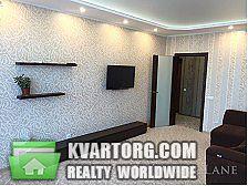 продам 1-комнатную квартиру. Киев, ул. Ахматовой 22. Цена: 75000$  (ID 1795834) - Фото 4