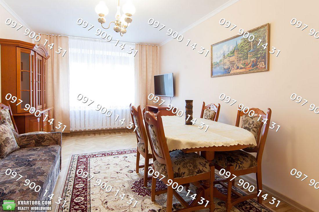 сдам 3-комнатную квартиру. Киев, ул. Героев Сталинграда пр 20А. Цена: 500$  (ID 1794970) - Фото 1