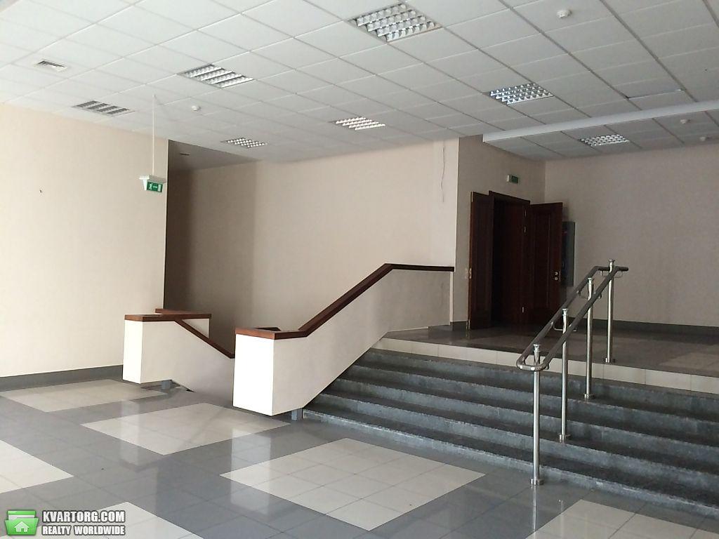 Аренда офиса эконом класса в москве найти помещение под офис Остроумовская Малая улица