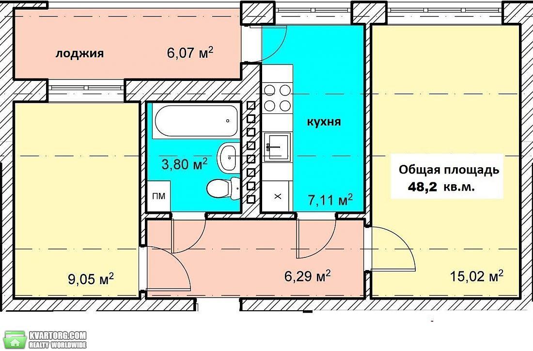 продам 1-комнатную квартиру. Вишневое, ул.Подольская . Цена: 15700$  (ID 1824440) - Фото 6