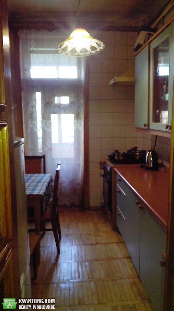 продам 2-комнатную квартиру. Днепропетровск, ул. Артема . Цена: 40500$  (ID 1797011) - Фото 2