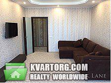 продам 1-комнатную квартиру. Киев, ул. Ахматовой 22. Цена: 75000$  (ID 1795834) - Фото 5