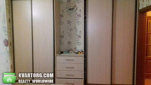 сдам 2-комнатную квартиру. Киев, ул.Руденко Ларисы 17. Цена: 8000$  (ID 1797720) - Фото 2