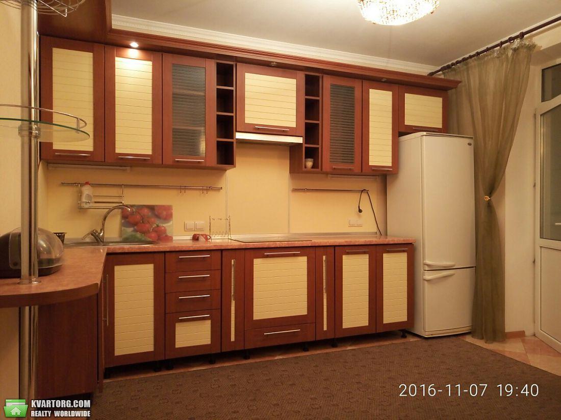 сдам 2-комнатную квартиру. Киев, ул. Пчелки Елены 3а. Цена: 331$  (ID 1824596) - Фото 1