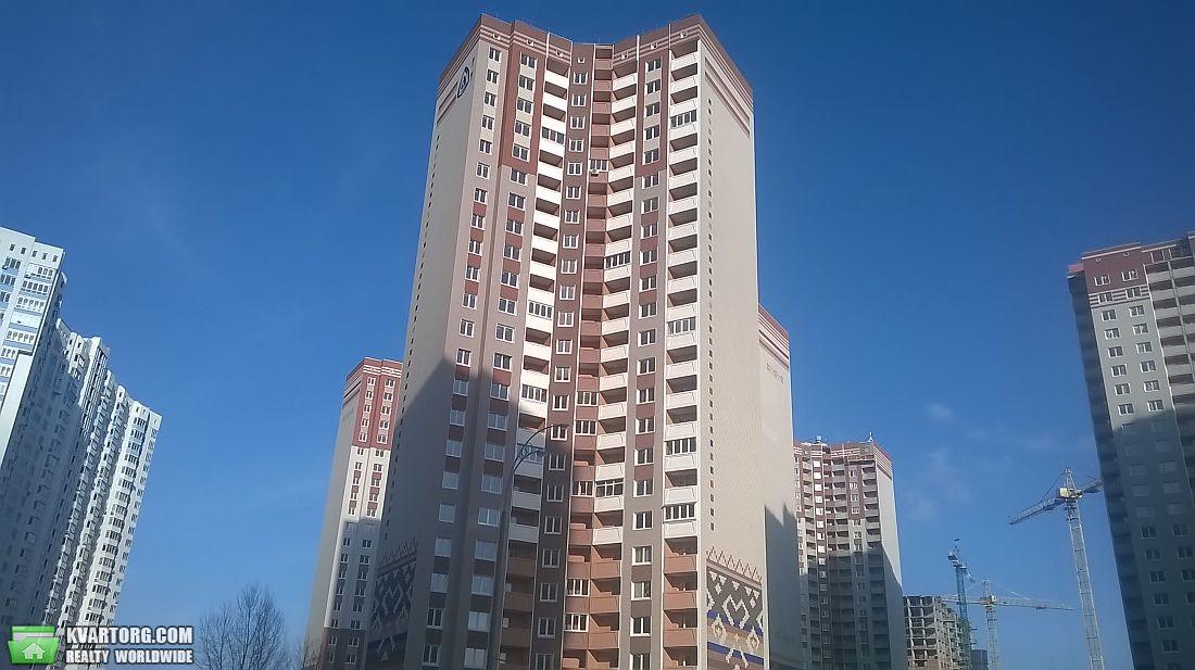 продам 1-комнатную квартиру. Киев, ул.Русовой Софии 1. Цена: 36000$  (ID 1824124) - Фото 1