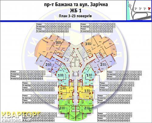 продам 2-комнатную квартиру. Киев, ул. Бажана 1А. Цена: 75000$  (ID 1797385) - Фото 4