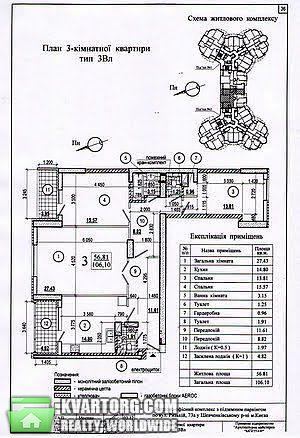 продам 3-комнатную квартиру. Киев, ул.Рижская ул. 73А. Цена: 769000$  (ID 1951442) - Фото 5