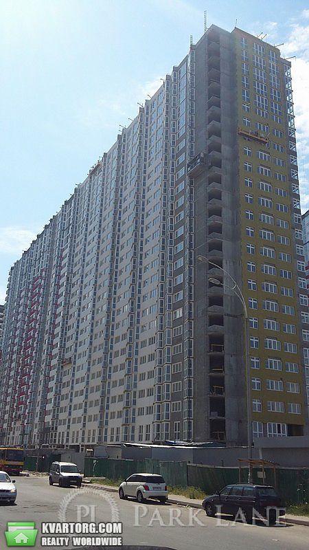 продам 3-комнатную квартиру. Киев, ул. Драгоманова 2а. Цена: 69000$  (ID 1797404) - Фото 3