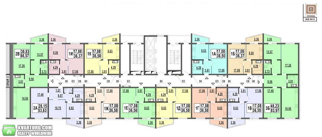 продам 1-комнатную квартиру. Киев, ул. Чавдар . Цена: 29000$  (ID 1797482) - Фото 4
