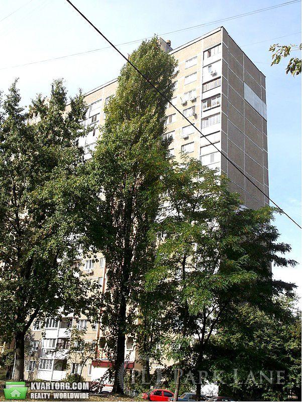 продам 3-комнатную квартиру. Киев, ул. Закревского 29б. Цена: 55000$  (ID 1798115) - Фото 7