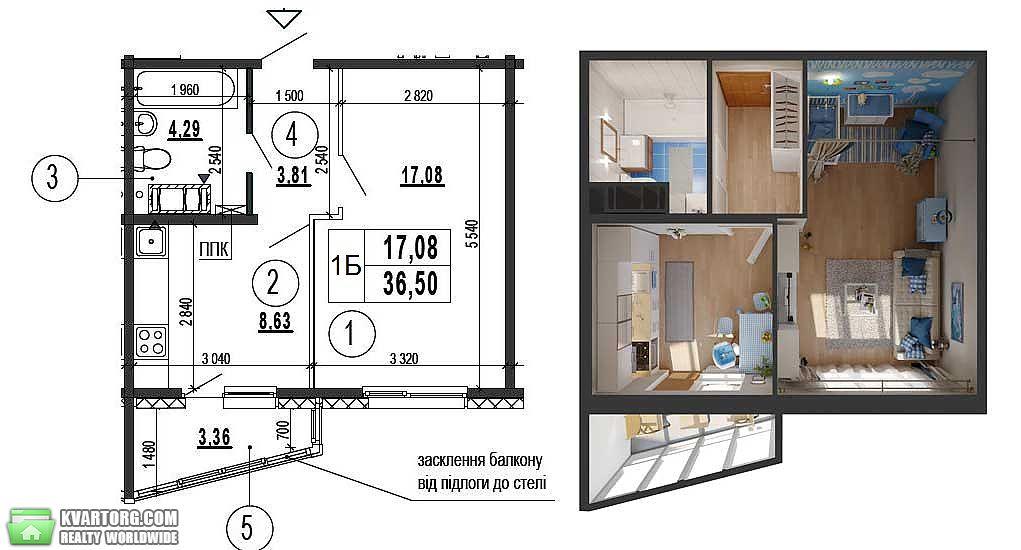 продам 1-комнатную квартиру. Киев, ул. Чавдар . Цена: 32000$  (ID 1797991) - Фото 2