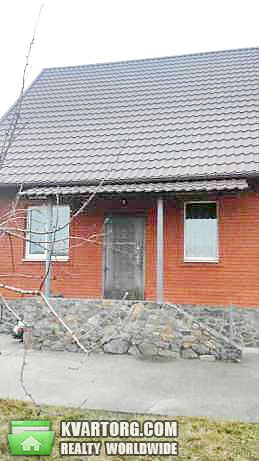 продам дом. Днепропетровск, ул.с . Цена: 70000$  (ID 1794529) - Фото 1
