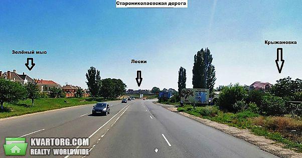продам участок. Одесса, ул.Д . Цена: 33500$  (ID 1796976) - Фото 2