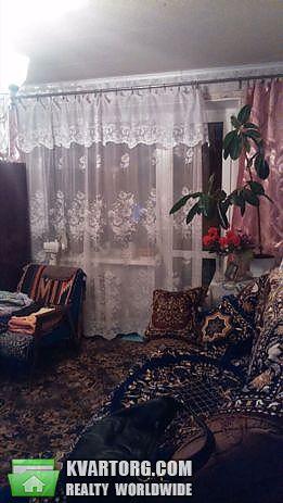 продам 2-комнатную квартиру. Днепропетровск, ул.Мандрыковская  . Цена: 30500$  (ID 1795914) - Фото 1