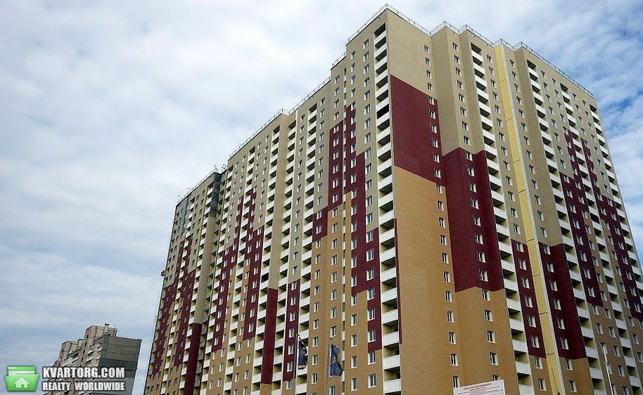 продам 1-комнатную квартиру. Киев, ул. Правды пр . Цена: 32500$  (ID 1796388) - Фото 1