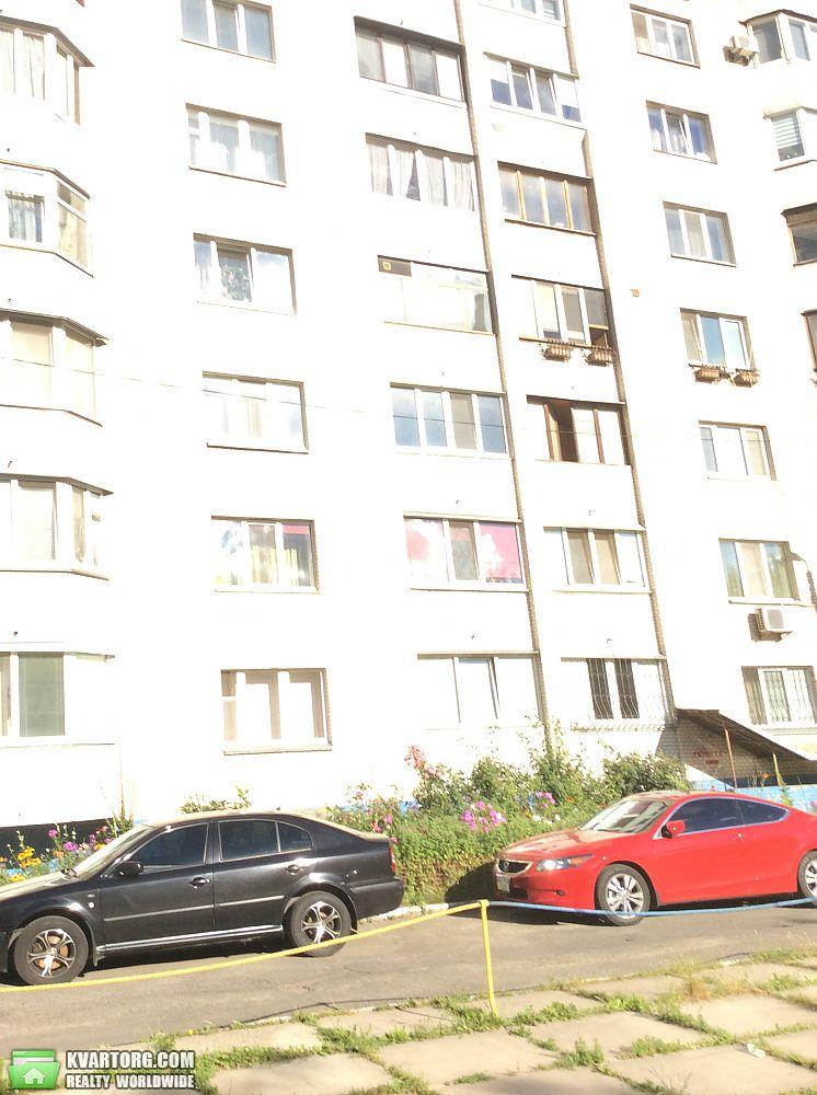 продам 3-комнатную квартиру. Киев, ул.Королева ул 2. Цена: 55000$  (ID 1796227)