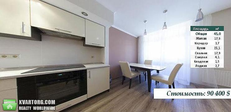 продам 1-комнатную квартиру. Киев, ул. Гетьмана 30б. Цена: 90400$  (ID 1793662) - Фото 4