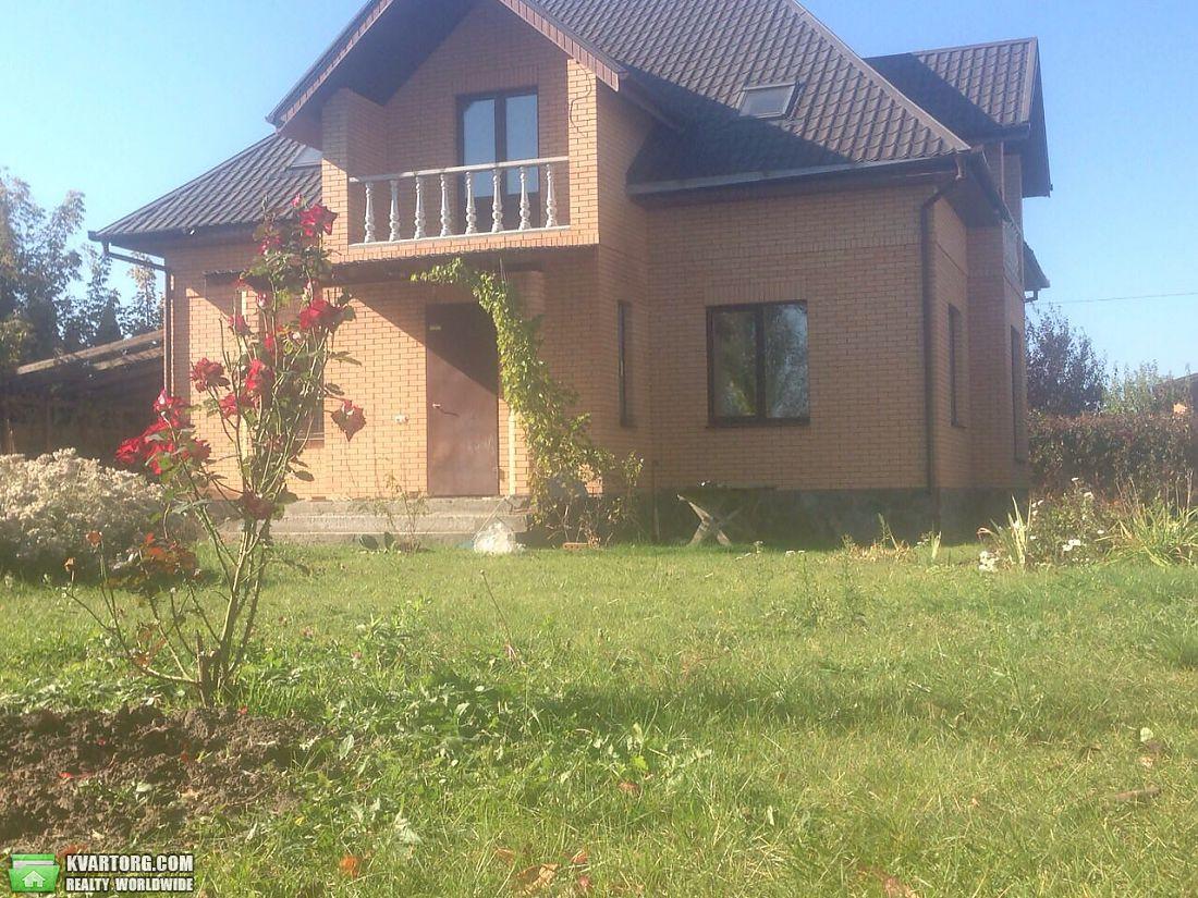 Продается дом от посредника, дом боярка, продается дом боярка, лысенко