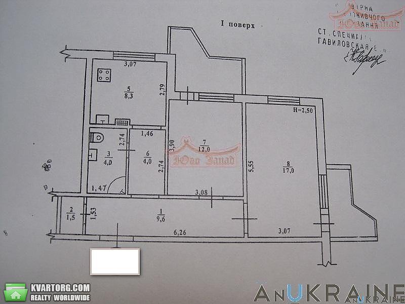 продам 2-комнатную квартиру. Одесса, ул.Ген. Петрова . Цена: 37000$  (ID 1794298) - Фото 3
