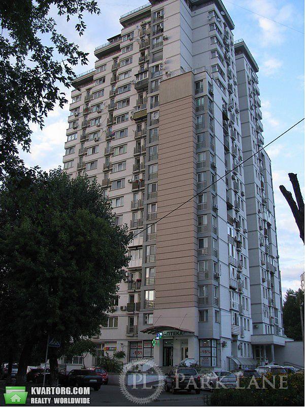 продам 2-комнатную квартиру. Киев, ул. Российская 64. Цена: 66000$  (ID 1797564) - Фото 6