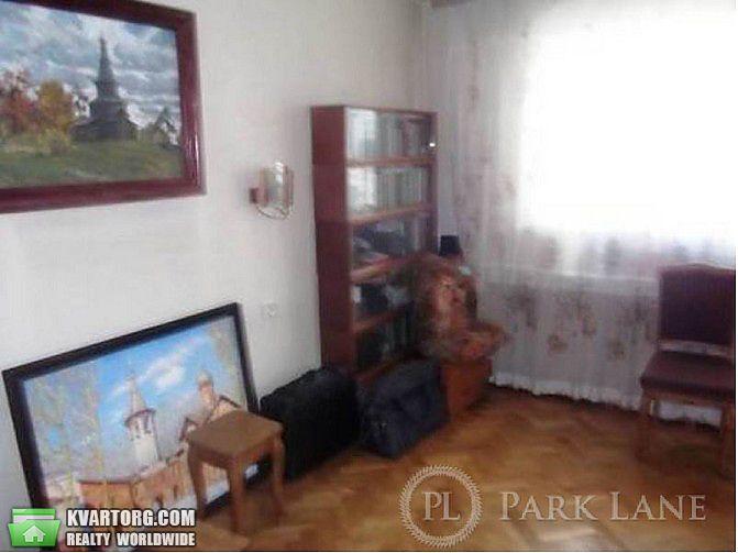 продам 4-комнатную квартиру. Киев, ул. Окипной 1. Цена: 106000$  (ID 1798002) - Фото 3