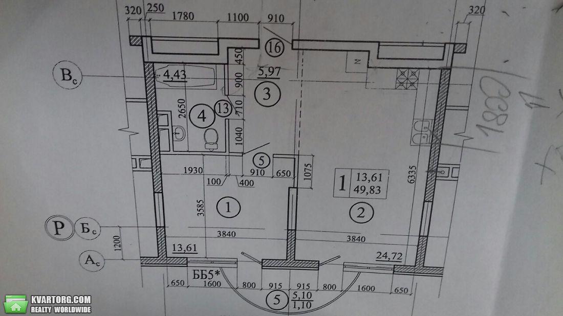 продам 2-комнатную квартиру. Киев, ул. Ломоносова 46. Цена: 52000$  (ID 1824142) - Фото 2