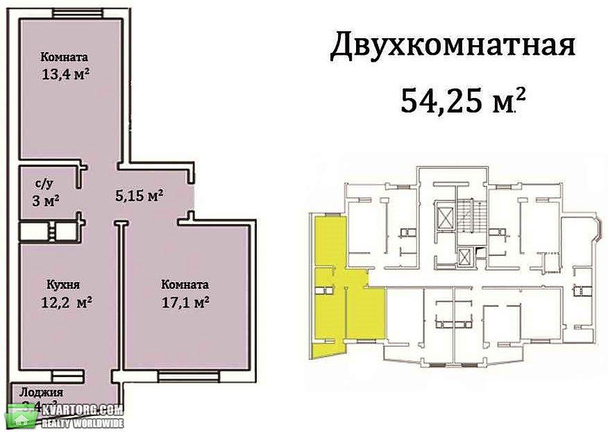 продам 2-комнатную квартиру. Одесса, ул.Бочарова . Цена: 47000$  (ID 1796665) - Фото 3