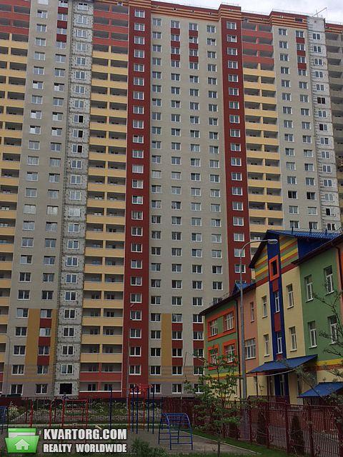 продам 2-комнатную квартиру. Киев, ул. Чавдар 14. Цена: 51000$  (ID 1951648) - Фото 2