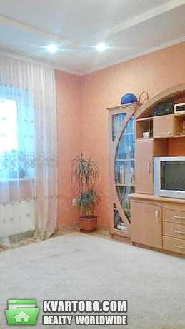 продам дом. Днепропетровск, ул.с . Цена: 70000$  (ID 1794529) - Фото 6