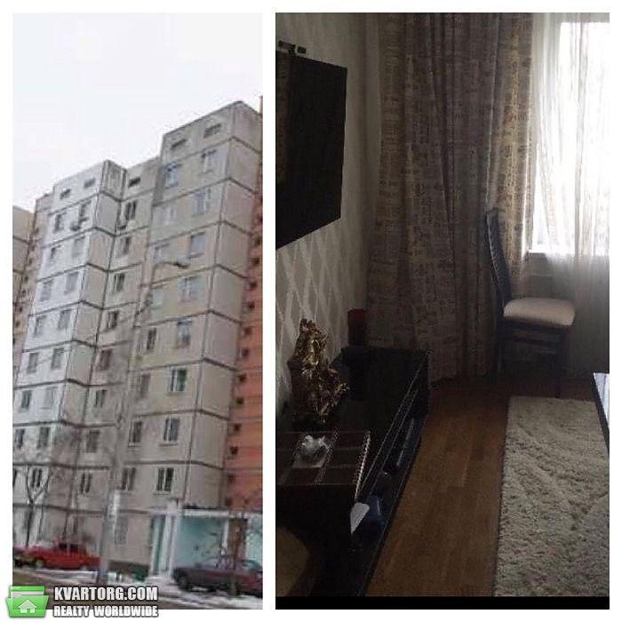 продам 2-комнатную квартиру. Киев, ул. Северная 48а. Цена: 70000$  (ID 1793946) - Фото 1