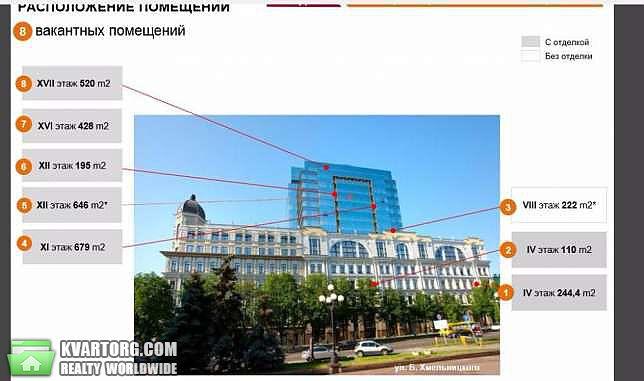 сдам офис. Киев, ул. Богдана Хмельницкого . Цена: 5733$  (ID 1794002) - Фото 4