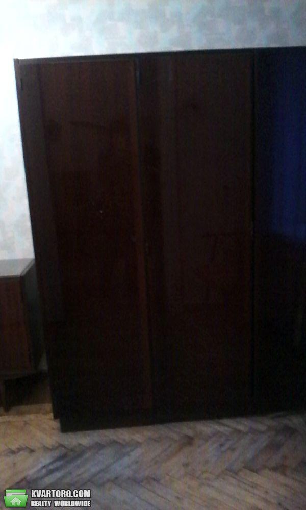 сдам 3-комнатную квартиру. Одесса, ул.3-АЯ  Станция  Фонтана . Цена: 185$  (ID 1824084) - Фото 2