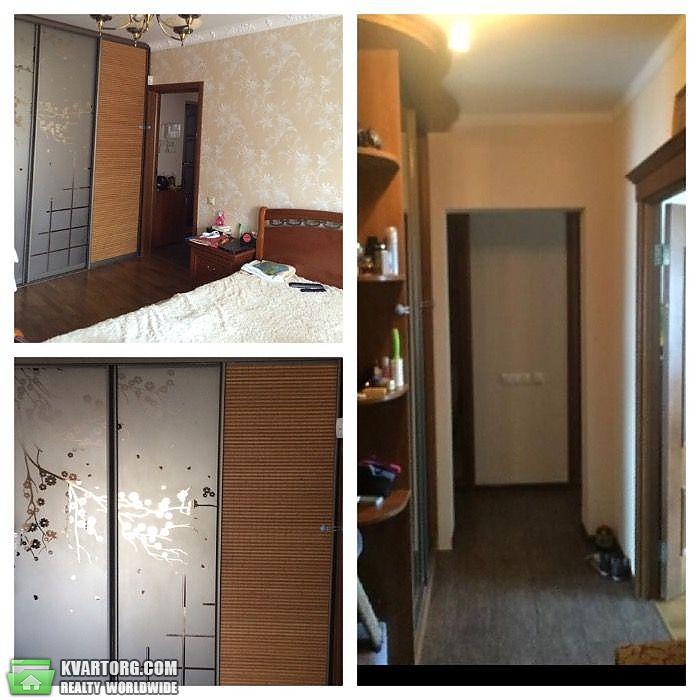 продам 2-комнатную квартиру. Киев, ул. Северная 48а. Цена: 70000$  (ID 1793946) - Фото 2