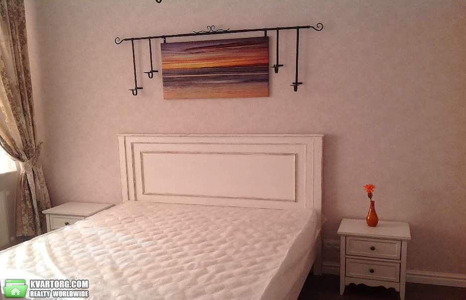 продам 2-комнатную квартиру. Одесса, ул.Зоопарковая . Цена: 95000$  (ID 1794266) - Фото 1