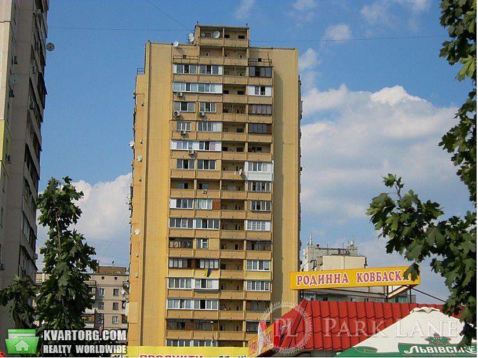 продам 1-комнатную квартиру. Киев, ул. Вишняковская 17. Цена: 38000$  (ID 1797985) - Фото 7