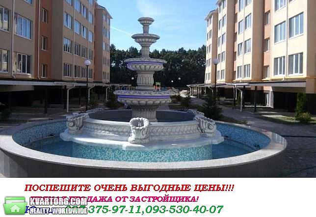 продам 1-комнатную квартиру. Вишневое, ул.Подольская . Цена: 16000$  (ID 1795973) - Фото 1