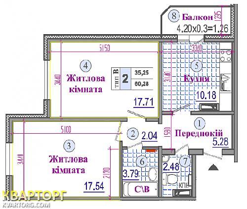 купить квартиру на ул:
