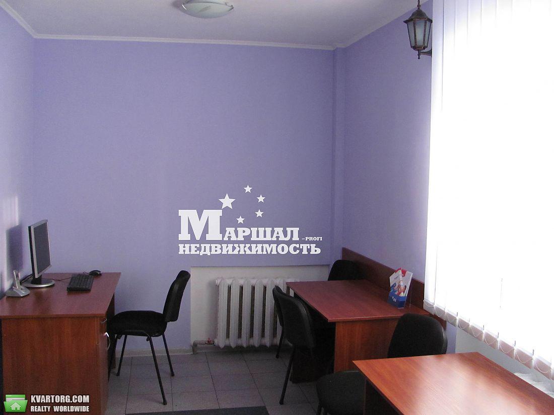 продам офис. Одесса, ул. Заболотного 3. Цена: 70000$  (ID 1794012) - Фото 3