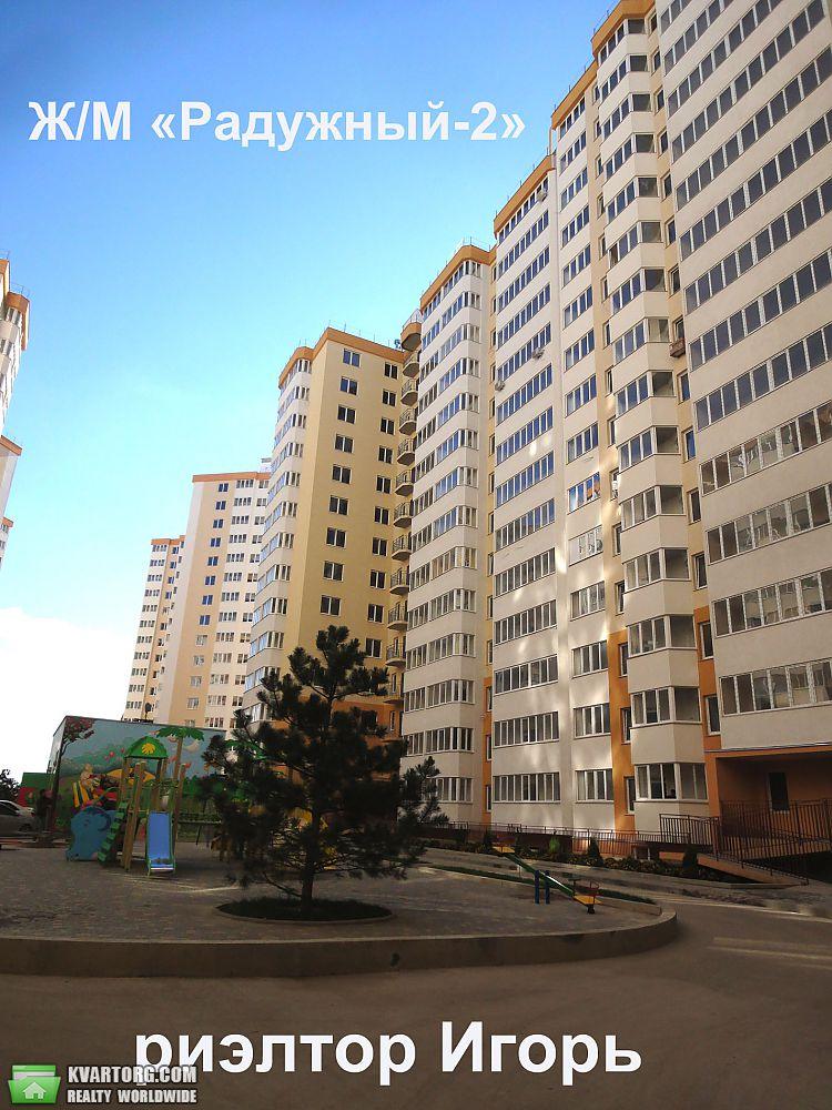 сдам 1-комнатную квартиру. Одесса, ул.Левитана . Цена: 211$  (ID 1797792) - Фото 10