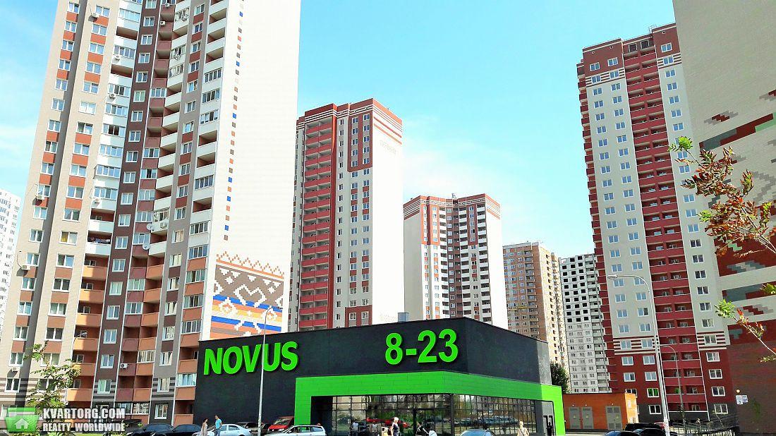 продам 1-комнатную квартиру. Киев, ул. Чавдар 38а. Цена: 41000$  (ID 1824620) - Фото 3